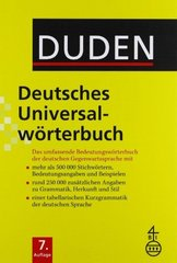 Duden Deutsches Universalwoerterb.Buch +CD