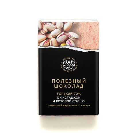 Шоколад ремесленный Горький, 72% какао, на пекмезе с фисташкой и гималайской солью, 50 г