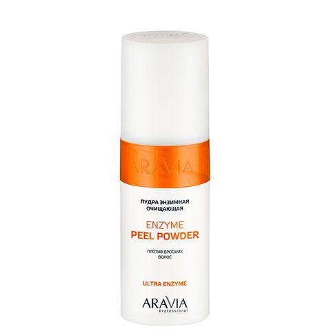 Пудра энзимная очищающая против вросших волос Enzyme Peel Powder, 150 мл, ARAVIA Professional