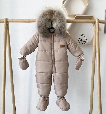 Зимний комбинезон Нордленд (мокко)