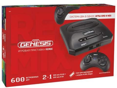 Игровая приставка RETRO GENESIS REMIX + 600 ИГР