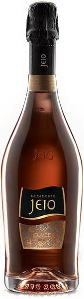 Вино игристое Джейо Кюве Розе розовое сухое 0,75