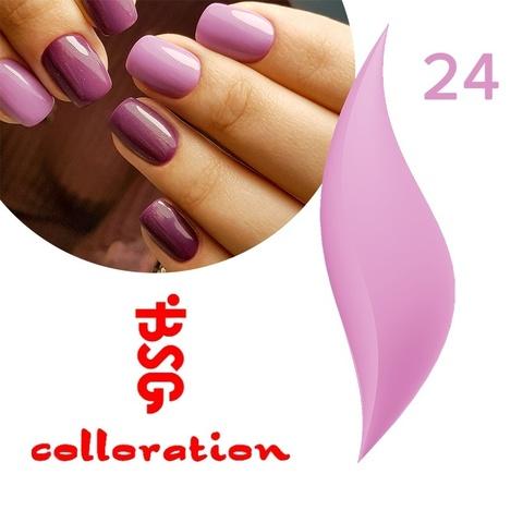 BSG Colloration, №24 Нежно-фиолетовый купить за 650руб