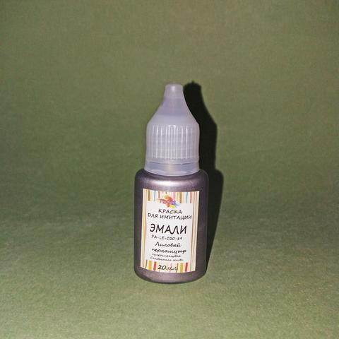 Краска для имитации эмали, №89 Лиловый перламутр, 20 мл., США