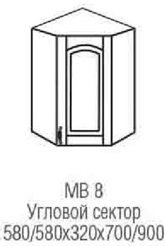 шкаф угловой МВ-8