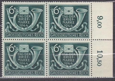 1944 № 904 кварта **MNH