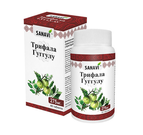 Трифала Гуггул, 60 таблеток, SANAVI (Индия)