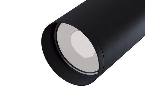 Потолочный светильник Maytoni Focus C018CL-01B