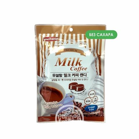 Карамель Melland со вкусом кофе с молоком без сахара 92г Корея