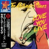 The Rolling Stones / Love You Live (2CD)
