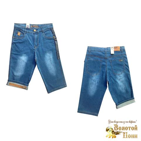 Бриджи джинсовые подростковые (10-16) 210424-B-525051