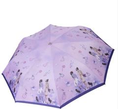 Зонт FABRETTI L-18103-5