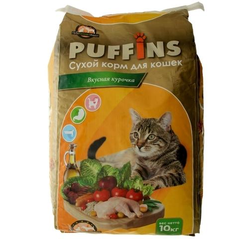 Корм Puffins для кошек Зоотовары 1кг