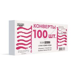 Конверт ForPost Е65 80 г/кв.м Куда-Кому белый стрип с внутренней запечаткой (100 штук в упаковке)