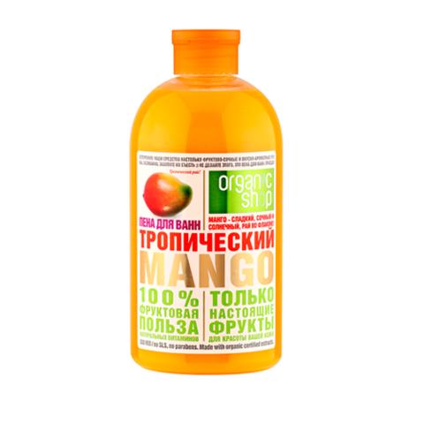 Пена для ванн Тропический Mango | Organic Shop