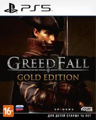 GreedFall - Gold Edition (PS5, русские субтитры)