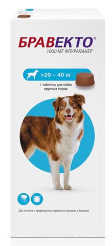 Бравекто для собак весом 20-40 кг от блох и клещей таблетки 0.025 кг