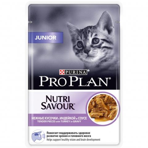 Purina Pro Plan NutriSavour Junior kitten with Turkey in gravy для котят индейка в соусе 85 г.