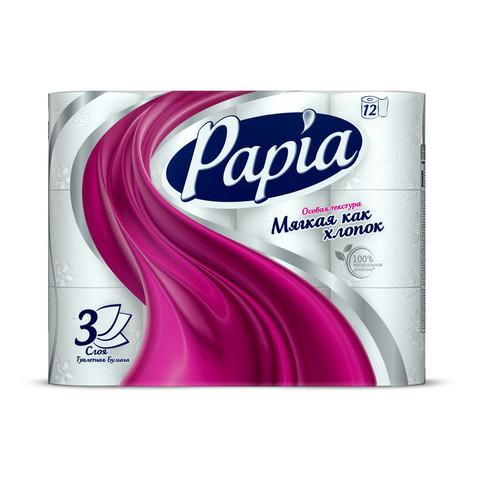 Бумага туалетная Papia 3-слойная белая (12 рулонов в упаковке)
