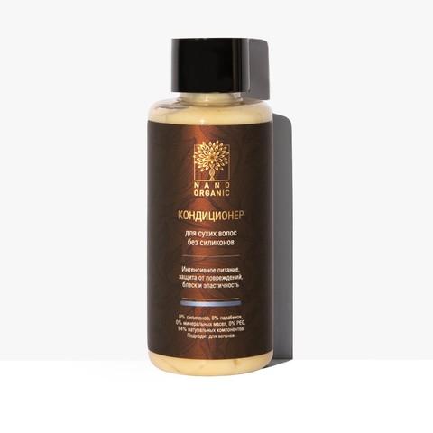 Кондиционер для сухих волос 50 мл | Nano Organic