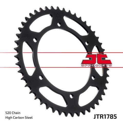 Звезда JTR1785.48