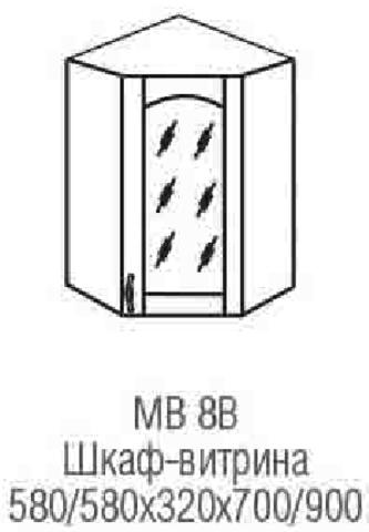 шкаф витрина угловой МВ-8В