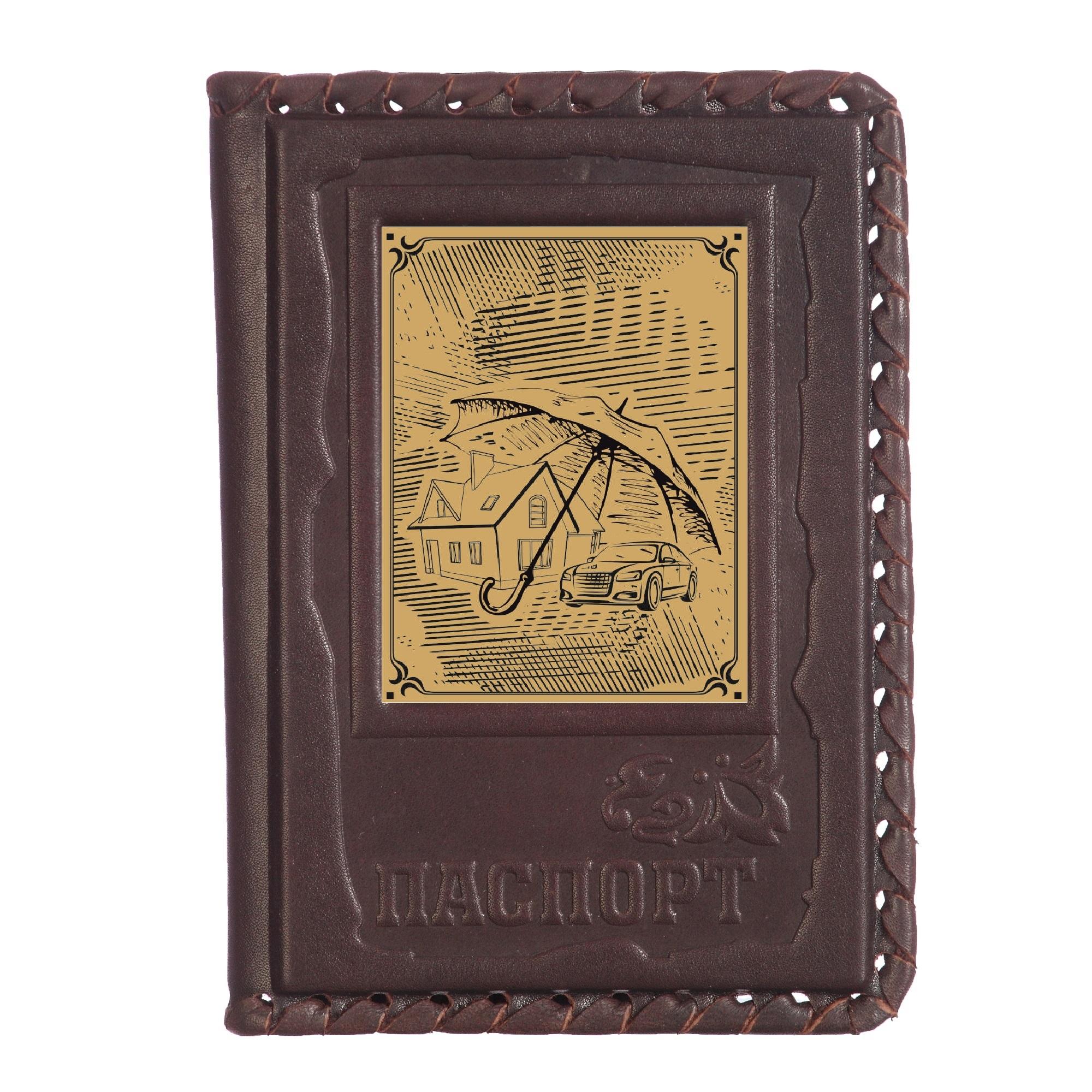 Обложка для паспорта «Страховщику»