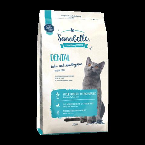 Bosch Sanabelle Dental Сухой корм для кошек для профилактики заболеваний полости рта с домашней птицей