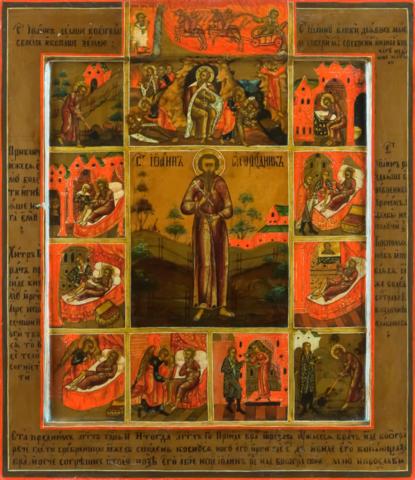 Икона святой Иоанн Огородник Гуслицкий на дереве на левкасе