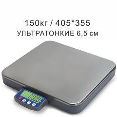 Купить Весы фасовочные/порционные напольные Mertech M-ER 333 BFU-150.50 Farmer, 150кг, 50гр, 405*355, с поверкой, мобильные, ультратонкие. Быстрая доставка. ☎️ +7(961)845-04-45
