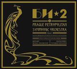 Би-2 / Би-2 & Prague Metropolitan Symphonic Orchestra (CD)