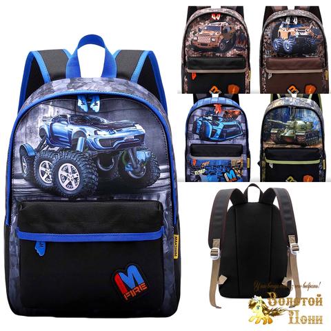 Рюкзак мальчику (25х35) 210618-LT9176