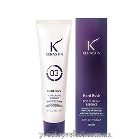 PL Cosmetic Kerastin Hard Rock Pop Curling Essence - Крем для локонов