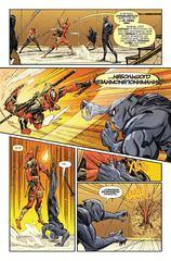 Чёрная Пантера против Дэдпула