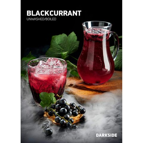 Табак для кальяна Dark Side Core 100 гр Blackcurrant, магазин FOHM
