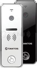 Вызывная панель Tantos IPanel 2+