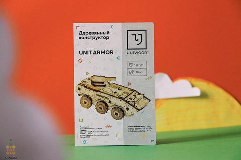 Бронетранспортёр Unit armor от UNIWOOD - Деревянный конструктор, сборная модель, 3D пазл
