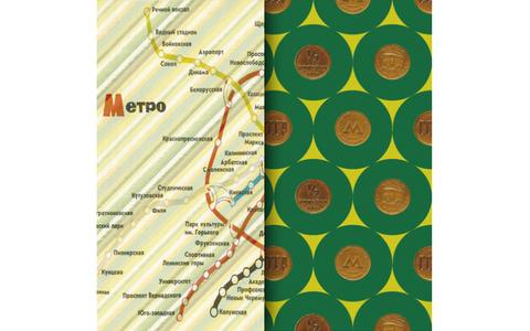 Бумага для скрапбукинга Метро