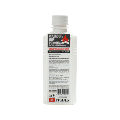 Жидкость для розжига PROГриль ЭКО 0,22л