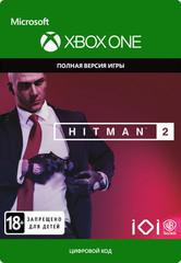 Hitman 2 (Xbox One/Series S/X, цифровой ключ, русские субтитры)