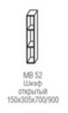ШКАФ ОТКРЫТЫЙ МВ52