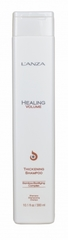 Healing Volume Thickening Shampoo Шампунь для придания объема 300 мл