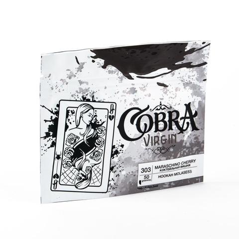 Кальянная смесь Cobra VIRGIN Коктейльная Вишня (Maraschino Cherry) 50 г