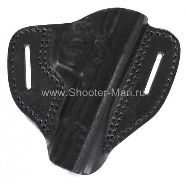 Кожаная кобура на пояс для пистолета Гроза - 03 ( модель № 11 )