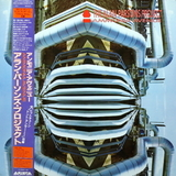 The Alan Parsons Project ‎/ Ammonia Avenue (LP)