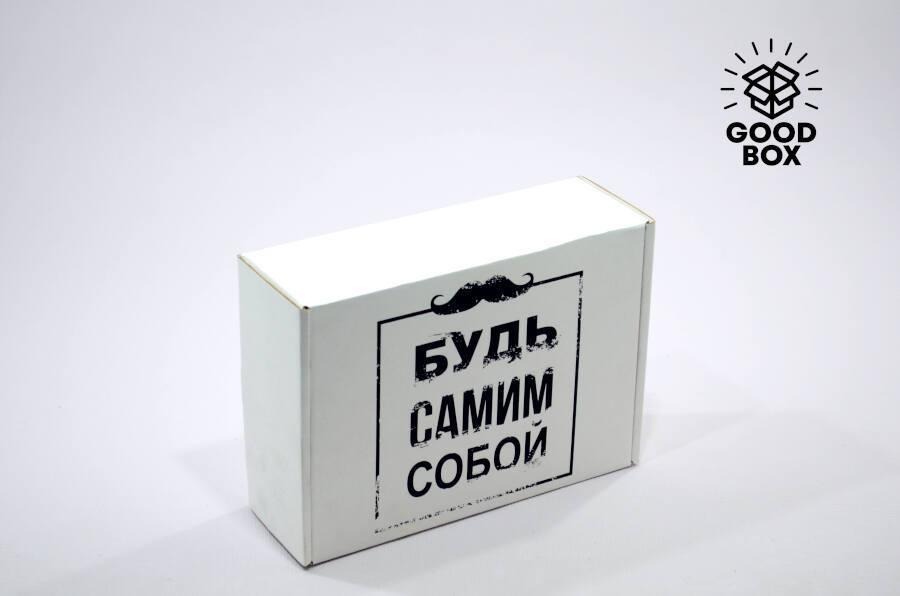 Мужская подарочная коробка купить в Алматы