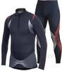 Лыжный гоночный комбинезон Craft Elite XC (рубашка + тайтсы) тёмно-синий