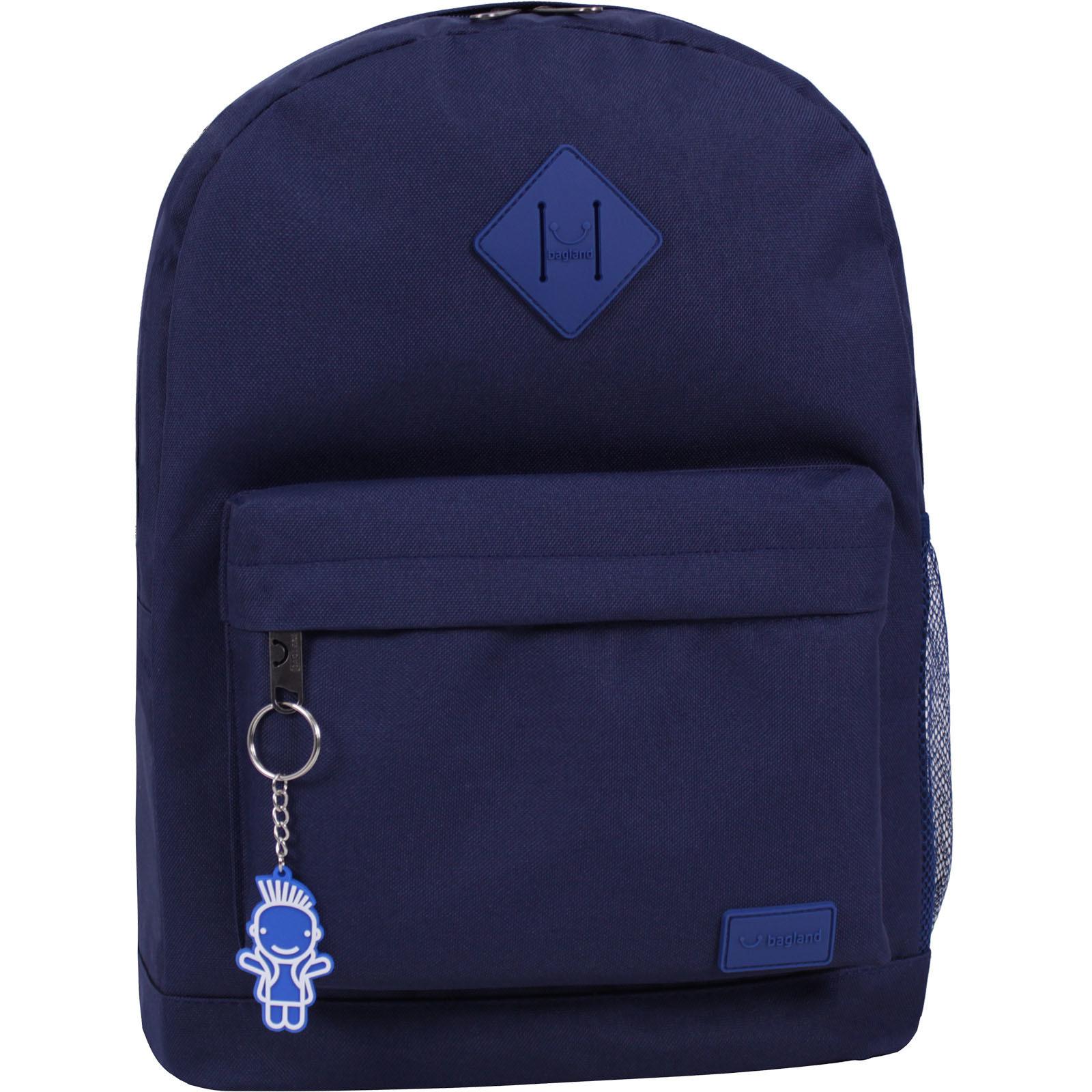 Средние рюкзаки Рюкзак Bagland Молодежный W/R 17 л. чернильный (00533662) IMG_7957-1600.jpg