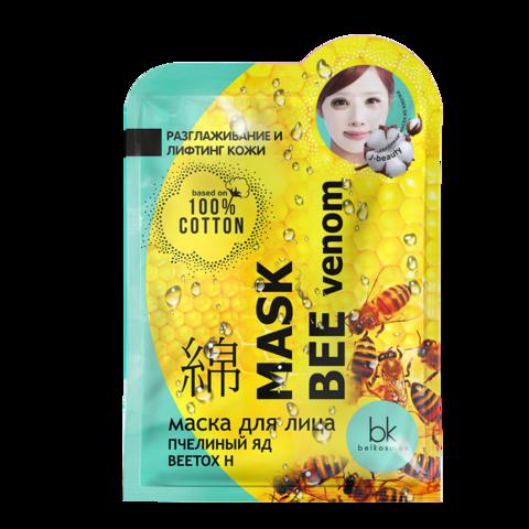 BelKosmex J-BEAUTY Маска для лица пчелиный яд ВЕЕТОХ Н MASK BEE VENOM 19г