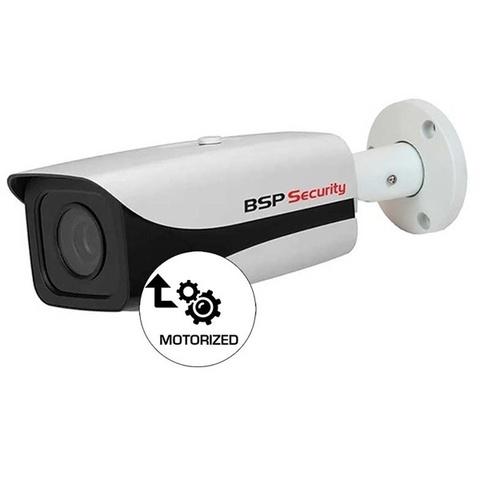 Уличная антивандальная IP-камера 2MP-BUL-5-50M 80m IR